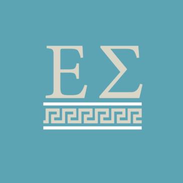 Lancement du premier épisode d'Esprit stoïcien, le café de philosophie pratique en ligne !